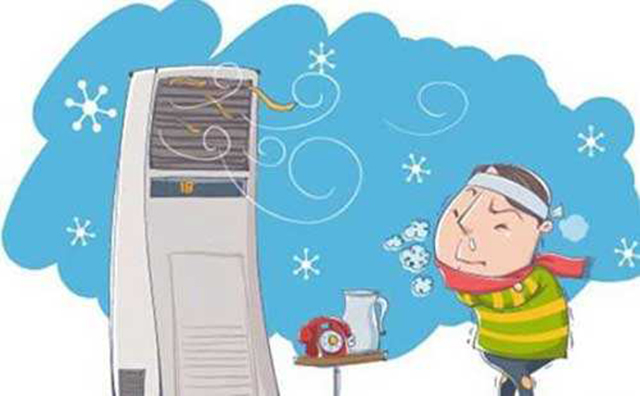 你了解空调除霜吗?冬季怎样使用中央空调效果好?