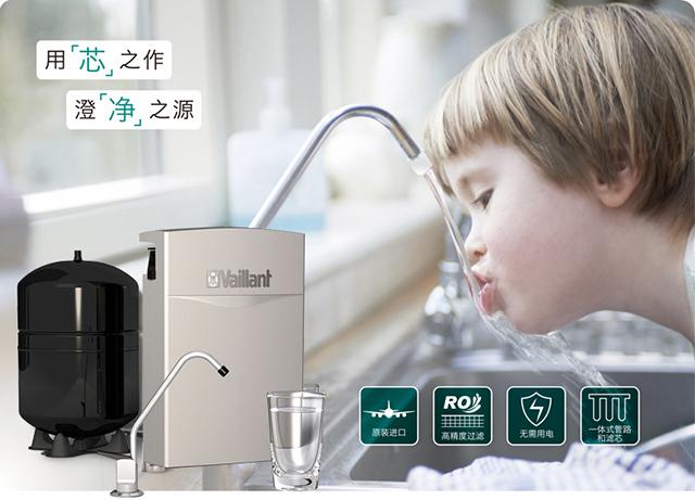 净水器有哪几种滤芯?净水机什么时候更换滤芯合适?