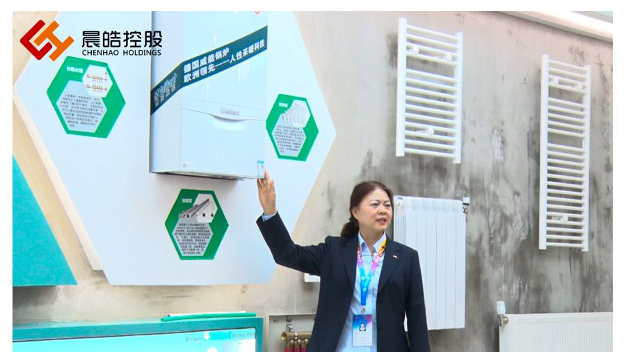 视频:晨皓控股威能销售总监吴总讲解全系威能采暖系统特色