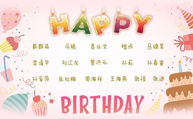 我的生日愿望,晨皓家人暖心帮实现!