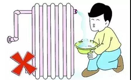 供暖过程中不要随意对暖气片放水-晨皓控股