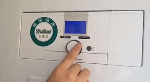 【晨皓控股】威能壁挂炉使用注意事项及误区