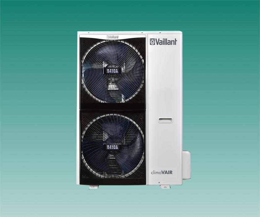 威能中央空调climaVAIR系列小型室外机(双风扇)